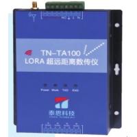 TN-TA100 LORA超远距离数传仪