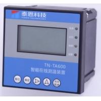泰恩科技无线测温系统 tn-ta6000分布式温度采集主机