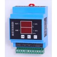 泰恩科技智能电力仪表 温湿度控制仪作用及意义
