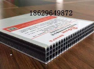 重慶塑料建筑模板 阻燃防腐塑料中空板