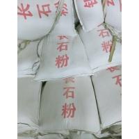 江西廠家供應優質滑石粉