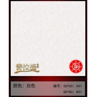 嘉兴买瓷砖批发上海工程瓷砖江西瓷砖陶瓷厂家