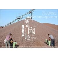 襄阳陶粒建筑回填陶粒 货源充足 规格齐全 闪电发货