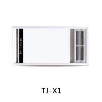 TJ-X1