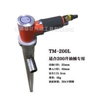 台铭TAIMING气动抽油泵TM-200L气动机油泵 防爆油