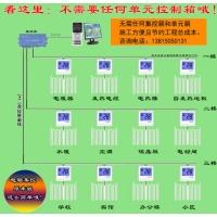 甘肃酒泉煤改电学校办公楼485电脑集中控制网络温控器