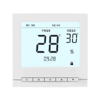 电采暖地暖手机远程wifi互联网智能云温控器大功率液晶温控器