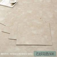 pvc自粘地板 地膠家用室內 石紋帶膠地貼 免膠自粘地板1.