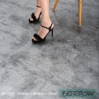 pvc自粘地板 免胶自粘地板 石纹背胶地贴 地胶家用室内地板