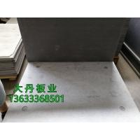北京大丹耐火4小时无石棉纤维水泥板