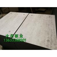 河北大丹fc板北京无石棉纤维水泥板