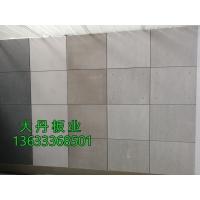 北京大丹fc板无石棉纤维水泥板