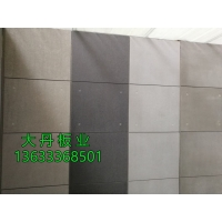 10mm无石棉纤维水泥压力板fc大丹板