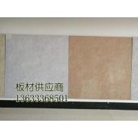 无石棉硅酸钙板大丹冰火板