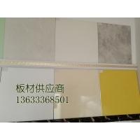 唐山UV冰火板大丹UV洁净板