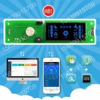 YL-WB1微废水GPRS联网主板物联网电脑板净水机超滤机物
