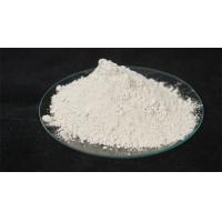 高纯超细64度硅酸锆粉,用于瓷砖生产