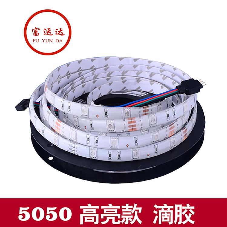 5V LED软灯条