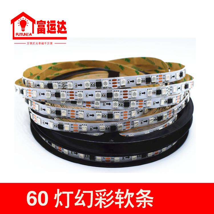 LED幻彩软灯条 跑马LED软灯带