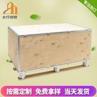 無錫鋼邊箱,可拆卸木箱