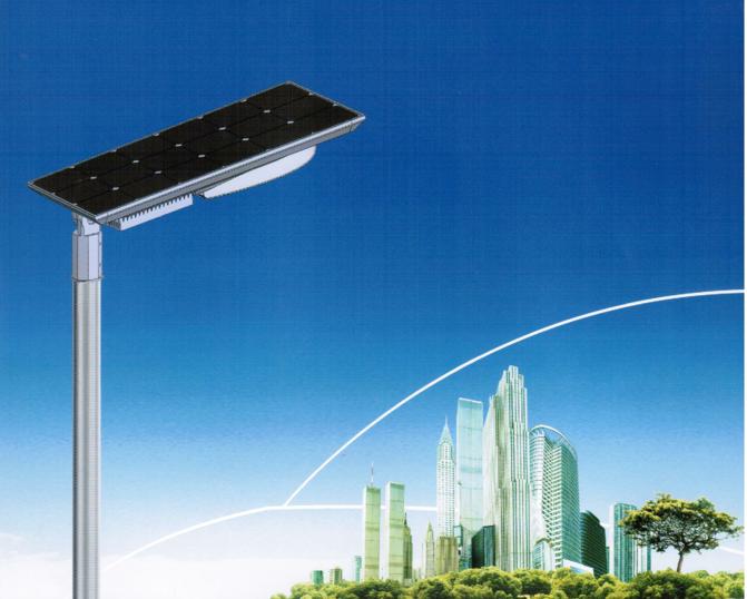 微光智能路灯,磷酸铁锂太阳能微光智能路灯