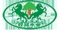 貴港市雙馬木業有限公司