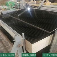 建筑用木模板_工地模板_足厚鏡面覆模板