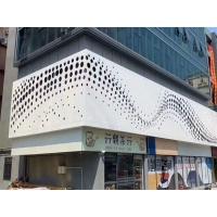 商场门头装饰铝板 大门铝单板供应
