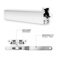 電動窗簾軌道批發智能窗簾電機手機APP語音控制