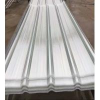 厂家直销FRP采光板阳光板阳光房透明彩钢瓦阳台玻璃钢雨棚平板