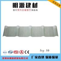 玻璃鋼陽光瓦 FRP透明瓦價格多少錢