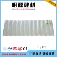 玻璃钢透明瓦 FRP阳光瓦 防腐瓦价格批发