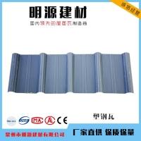 江西瓦业厂家现货批发PVC塑钢瓦 塑料瓦 配有专用螺丝 可经