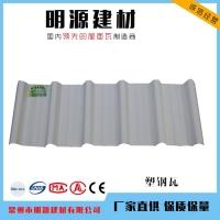 厂家直销3.0抗压PVC防腐瓦 防火耐用pvc瓦塑料瓦 别墅