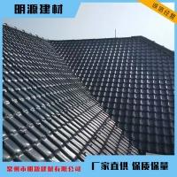 山東pvc樹脂瓦pvc合成樹脂瓦廠家滴水檐左右封檐一體仿古屋