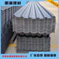 树脂瓦 保温隔热 合成树脂瓦 云南树脂瓦