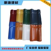 樹脂瓦廠家全國銷售