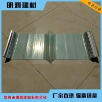 浙江厂家直销钢边采光瓦 FRP锁边透明瓦