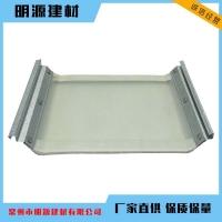 玻璃钢金属采光瓦 钢边透明瓦 防腐瓦