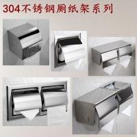 剑雅卫浴挂件厕纸架纸巾盒304不锈钢连体纸架暗藏卷纸器