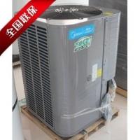 RSJ200--美的空氣能熱水器
