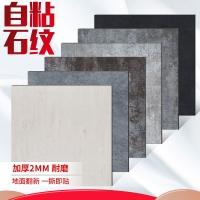 苏州塑胶地板自粘地板石塑地板片材家pvc地板LG塑胶地板