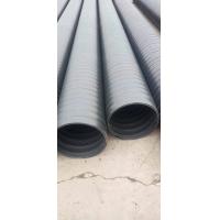 山東HDPE雙平壁復合排水管生產廠家及聯系方式