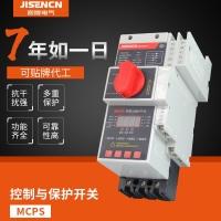 直銷MCPS控制與保護開關45A/125A控制隔離電機漏