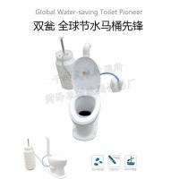粪尿分集坐便器大小便分离便器粪尿分离