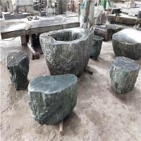 日式枯山水黑山石庭院点缀造景石加工切片石钵石桌定制