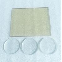 耐高温玻璃、波峰焊玻璃、防爆高温玻璃、高温玻璃定制