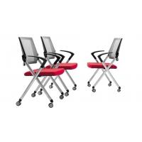時尚圖書館堆疊學習椅帶輪培訓會議椅