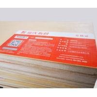 福慶12mm阻燃板防火板膠合板耐高溫工程板