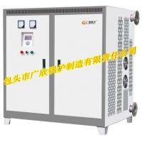 廠家直銷CWDC常壓臥式電磁熱水鍋爐